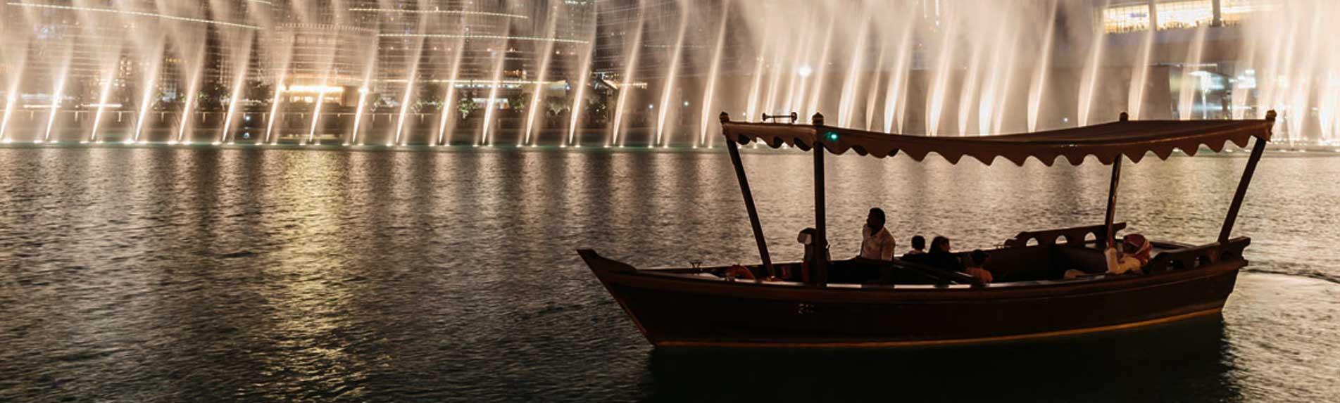 Dubai Fountain Lake